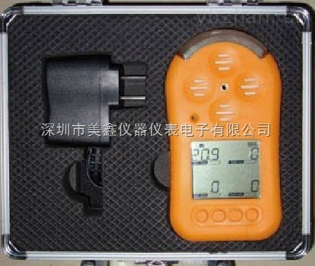 BX80定制四合一氣體檢測儀