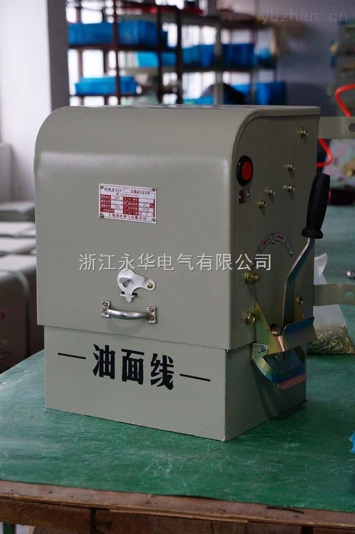厂家直销QJ3-75KW水泵自耦减压启动器