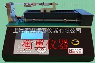 HY-0530-低周疲勞微機控制臥式拉力試驗機