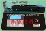 低周疲勞微機控制臥式拉力試驗機
