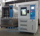 肇庆|紫外线老化测试仪|质量|性能稳定|