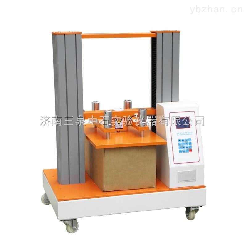 瓦楞纸箱抗压性能测试仪器
