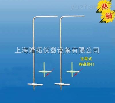 标准皮托管,L型标准皮托管
