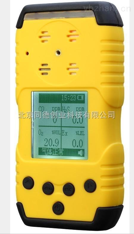 便携式二氧化碳检测仪/便携式二氧化碳测定仪