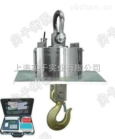 电子吊秤-重庆1吨电子吊秤