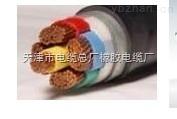 铜芯电缆型号 铜芯电力电缆价格