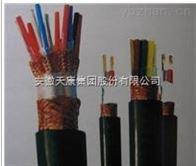 ZR-DJYVP2-10*2*1.5安徽天康计算机电缆屏蔽信号电缆