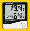 数显温湿度计,数显温湿度表价格