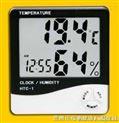 HTC-1數字溫度計(數顯溫度計