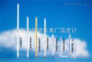 高精密水银温度计价格/0.01度的精密温度计/0.01度高精密温度计