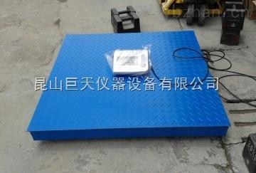 蘇州5噸電子地磅/5噸地磅電子地磅稱
