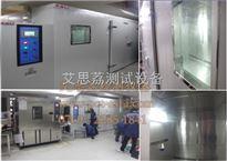 雙95測試箱25年生產經驗 濟南雙八五濕冷凍實驗室