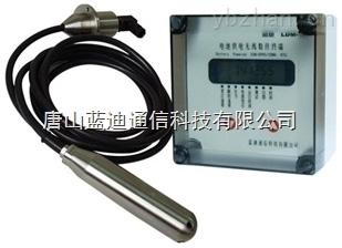 LDC-8W-电池供电无线水位计