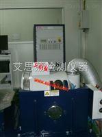 水平方向振動測試三綜合試驗箱