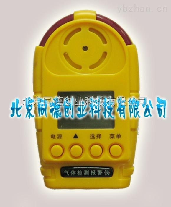 便携式氢气报警仪/氢气检测仪/手持式氢气测定仪