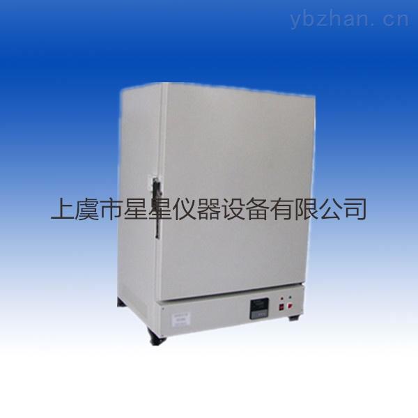 402-5AC-熱老化試驗箱    低價促銷   高溫烘箱