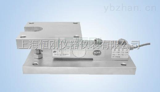 称重传感器-浙江碳钢电子称重传感器
