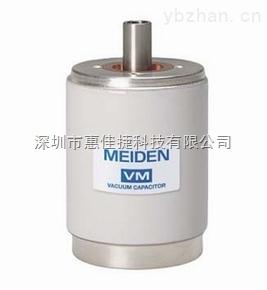 MEIDENSHA真空电容器产品