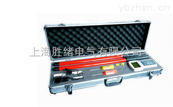 高压无线核相器 WHX-Ⅱ
