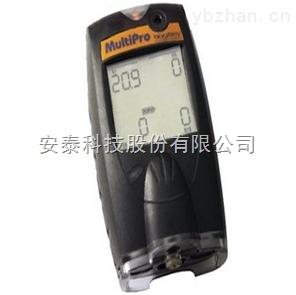 四合一气体检测仪MultiPro|便捷式气体检测仪
