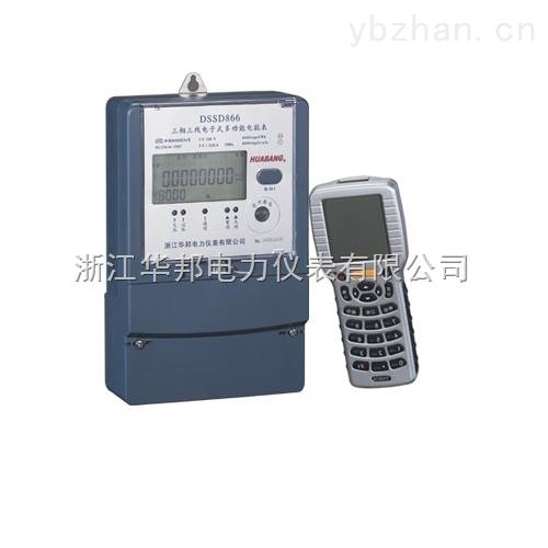 DTSD866-三相多功能電度表1.5(6)A