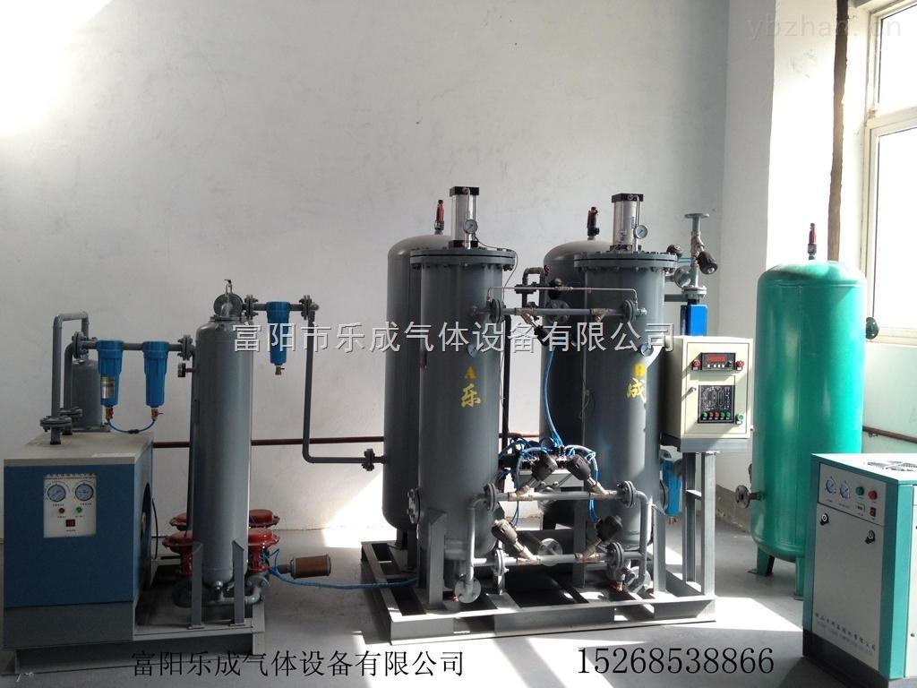 电炉炼钢制氧机