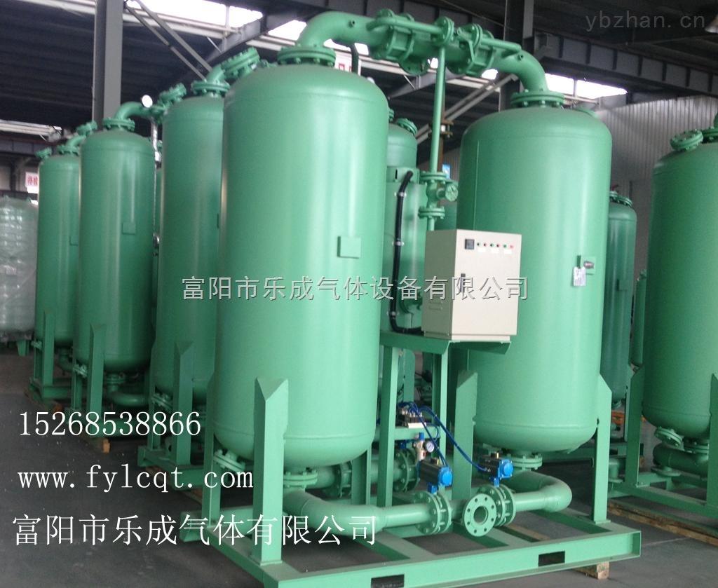 400立方工业制氮机