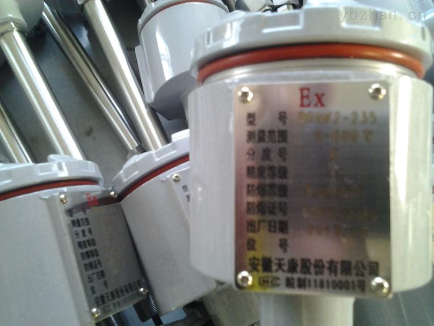 防爆热电阻
