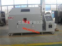 溫濕度複合式鹽霧機高新技術公司發展