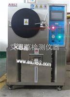 非饱和蒸气压力试验箱技术参数 大概价格