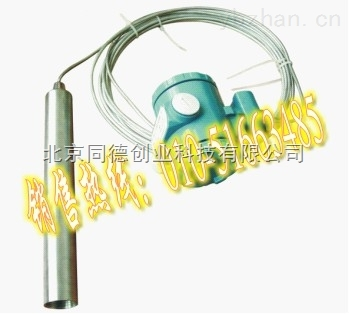 导压式液位变送器/高温液位水位计/液位传感器