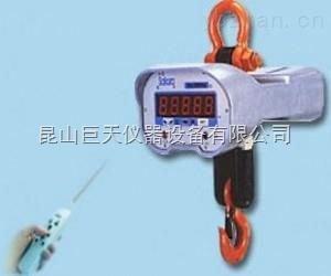 鄭州1噸電子吊秤,鄭州1噸電子吊鉤稱報價