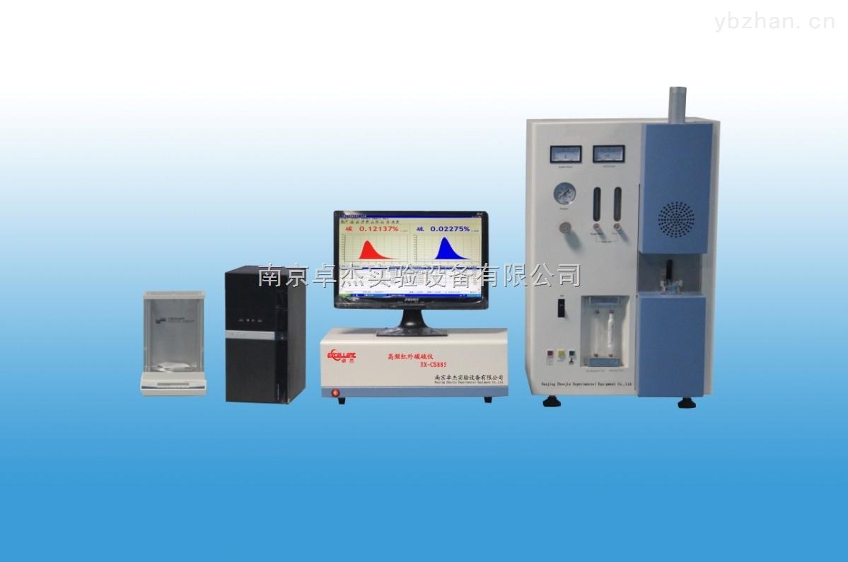 台式高频红外碳硫分析仪