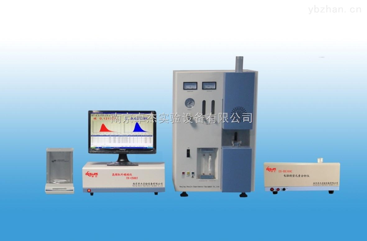 台式高频红外全能元素分析仪