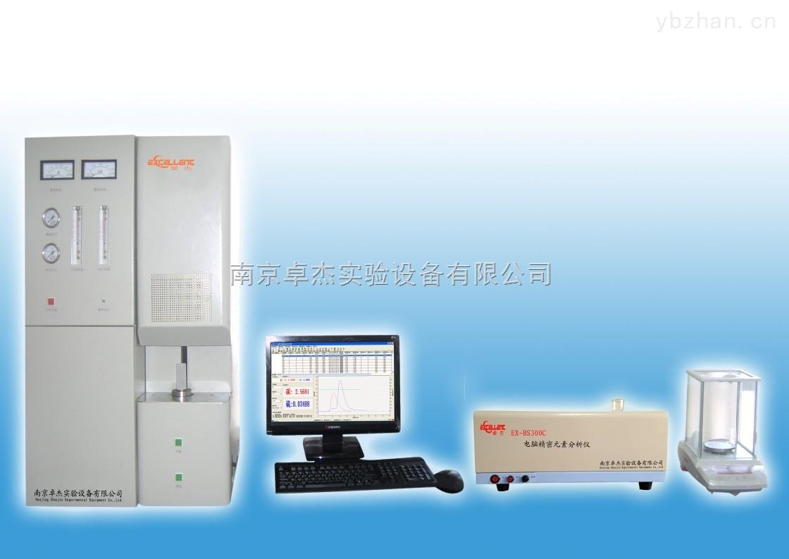 一体式高频红外全能元素分析仪