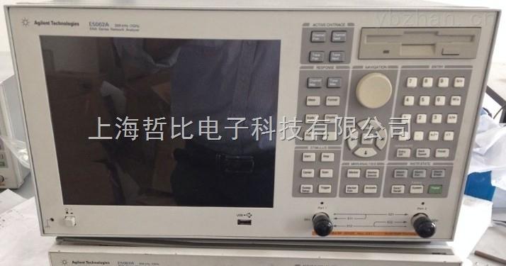 Agilent E5062A 网络分析仪