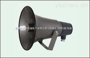 dYH-5型防爆揚聲器
