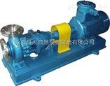 供應IH50-32-200臥式管道離心泵