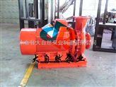 供應XBD12.8/25-100-315噴淋增壓消防泵