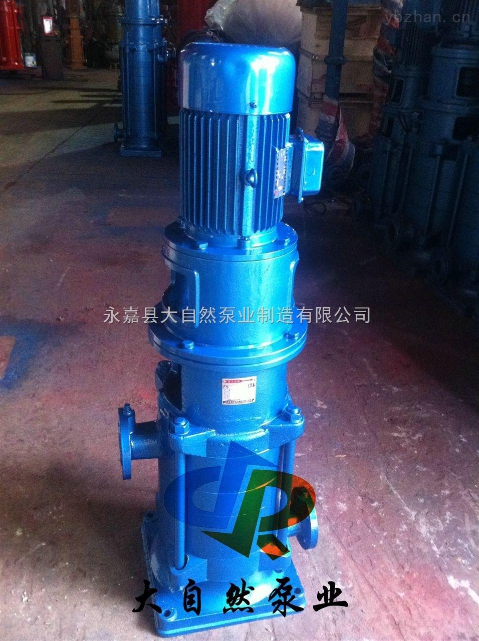 供应100DL(DLS)100-20立式不锈钢离心泵