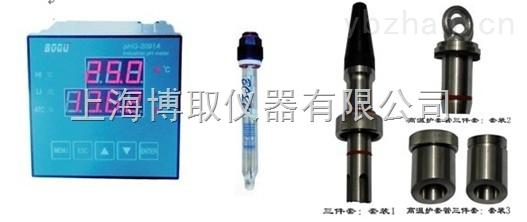 130度高温酸度计价格,上海高温PH计生产厂家