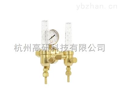 双流量计式减压器应用