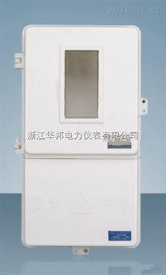 单相玻璃钢电表箱