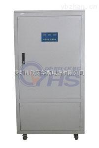 oyhs-8000-三相稳压电源哪里能买到