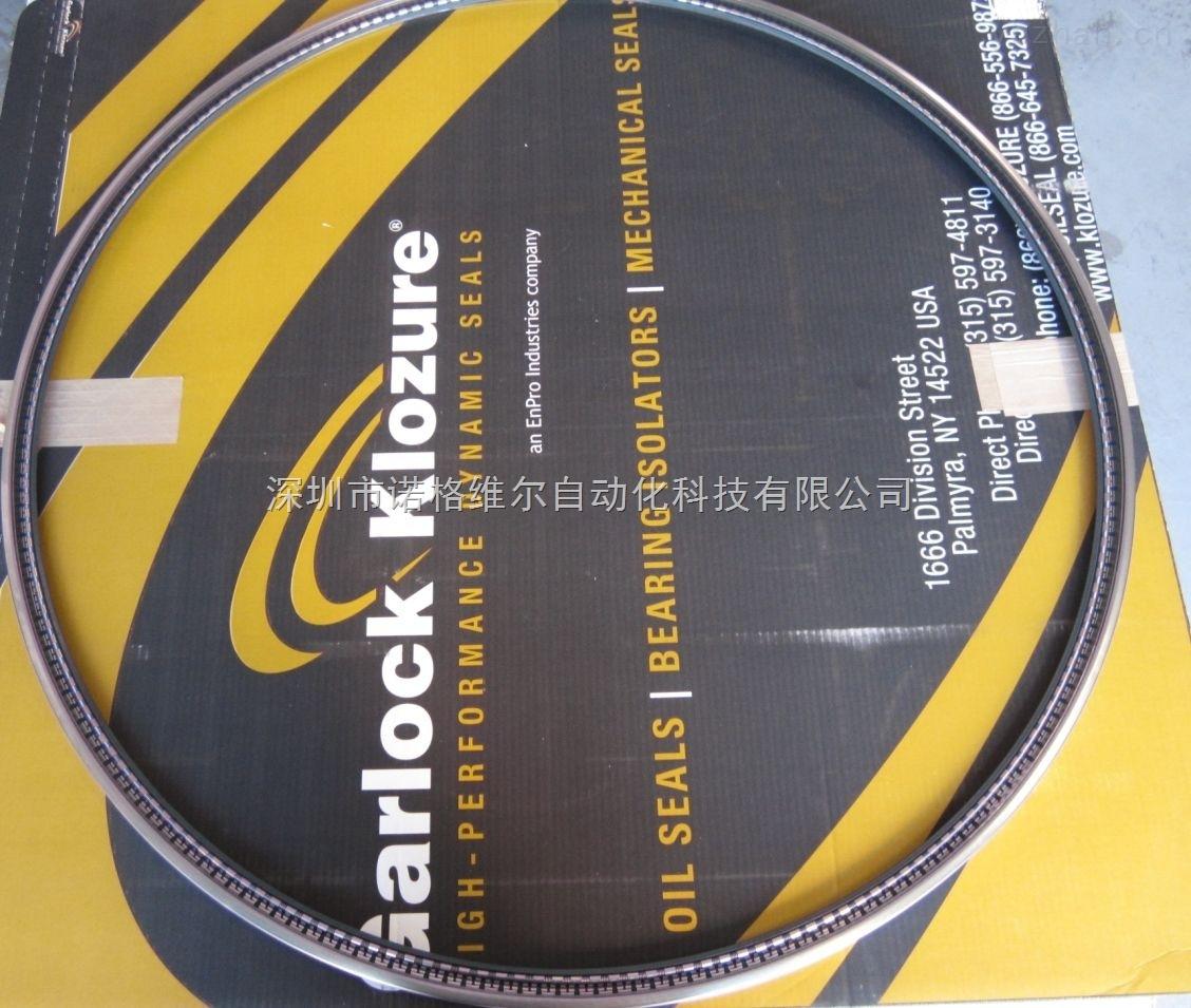 深圳市诺格维尔自动化科技有限公司-卡洛克密封圈