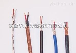安徽华润KX-HS-FV105P1-2*1.0/2*1.5/2*2.5K型热电偶用补偿导线