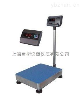 XK3190-臺衡XK3190藍牙電子臺秤
