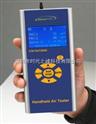 PM2.5速測儀CW-HAT200S