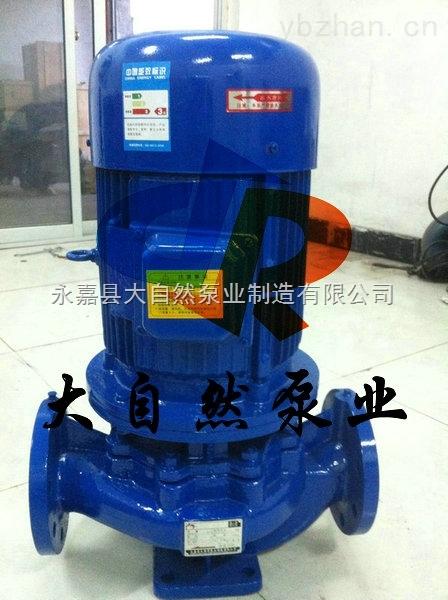 供应32-125暖气管道泵
