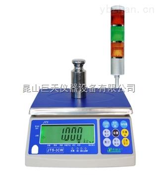 30kg控制報警電子秤,30kg控制重量報警秤價格
